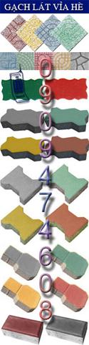 Gạch lót sân, gạch vỉa hè, gạch việt, bán gạch, mua bán gạch, sản xuất gạch, kho gạch, xưởng gạch, cung cấp gạch, gạch block, gạch terrazzo, gạch con sâu, gạch chữ i, gạch chữ nhật, gạch trồng cỏ, gạch lót sân, gạch vỉa hè, gạch bông, gạch bê tông, gạch xi măng, gạch không nung, gạch nhẹ, gạch siêu nhẹ, gạch aac, gạch khí chưng áp, gạch xây, gạch ốp lát, gạch trang trí, gạch nhựa, gạch cao su, gạch vinyl, gạch đá, gạch kính, sàn nhựa, sàn nhựa gỗ, sàn nhựa giả gỗ, sàn nhựa vân gỗ, sàn nhựa vinyl, sàn nhựa cao cấp, sàn nhựa đẹp, sàn nhựa hàn quốc, sàn gạch nhựa, công ty phát triển việt nam, vật liệu xây dựng, gạch việt, gach viet, phat trien viet nam, phát triển việt nam | Mua Gạch - Mua Gach - muagach.com